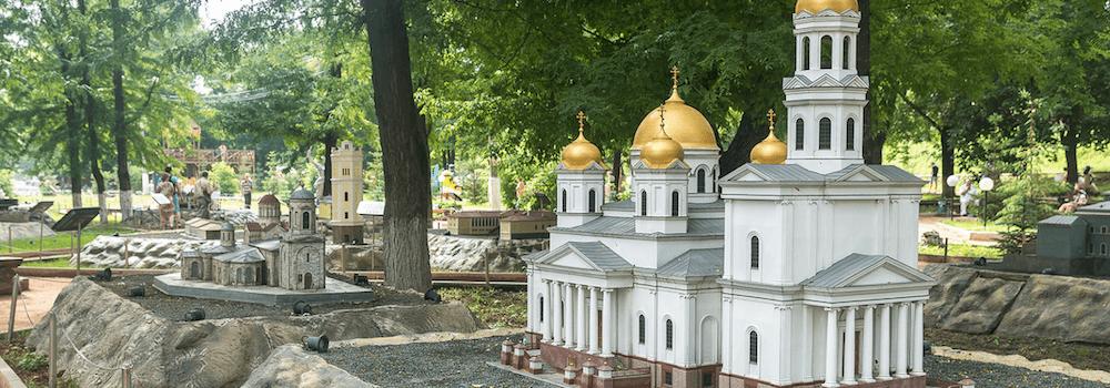 Парк миниатюр в Бахчисарае в Крыму